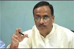 order of sc mandatory for student s base link in the state dinesh sharma