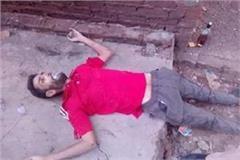 jalandhar body young man found khandahar