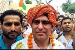minister krishanpal gurjar accused of illegal possession in faridabad