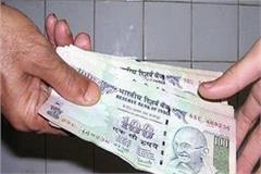 vigilance assumes 5000 rupees bribe inspector sales tax department