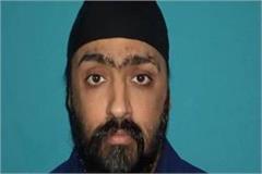 target killing jaggi jauhal punjab police nia seek uk khalistanis