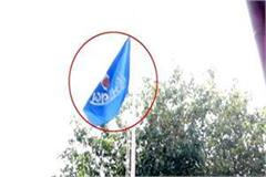 big mistake on the launch of state level competition reverse flag