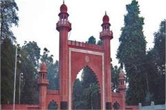 men s possession on restrooms in amu gender war starts