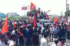 protest for sc st act in ujjain