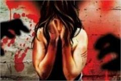 gangrape an accused arrested for 10th school going to school