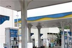 petrol pump will remain closed in madhya pradesh
