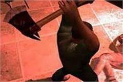 farmer s ax assassination in minor dispute