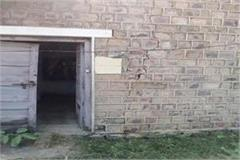 staff quarter of gangath hospital in bad condition