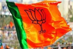 bjp can distance from ram temple issue during campaigning