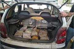 three arrested heroin punjab jammu border