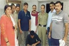 indora police charas recovered