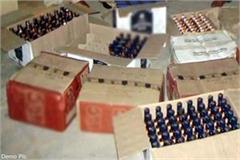 police caught 300 boxes of liquor from truck