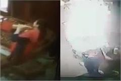 cctv footage of fire from ujjain