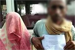 misdeed with lady by policeman in sehdol