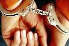 police arrested satta king in machhiwara area