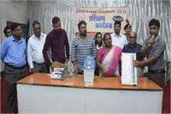 evm and vvpat display in madhav college