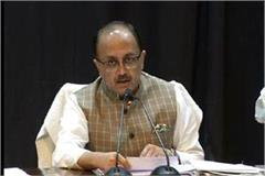 election commission s action on ajam is insufficient siddhartha nath