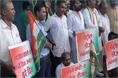 youth congress s unique protest against rising prices of petroleum