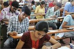 up board exams begin on 7th february