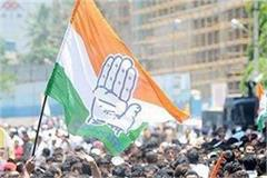 congress party wined zilla parishad seats with massive majority
