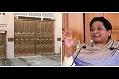 before diwali mayawati will enter her new bungalow