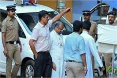 bishop franco mulkkal bail plea dismissed 2 day police custody