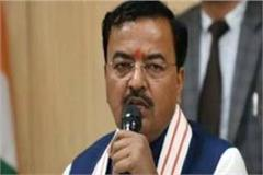 keshav maurya s big statement said