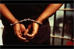 4 young men arrested with heroin