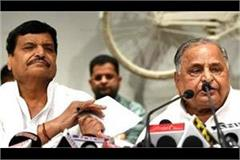 shivpal has offered mulayam to contest lok sabha elections from this seat