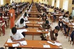 up board exams february strict arrangements students exam