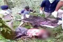 deadbody of youty found in forest missing was 15 august