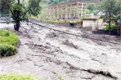 flood in dobhi ravine from cloudburst