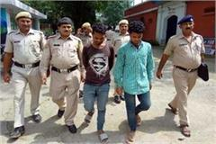 accused of snatching sent on judicial remand