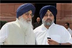 badal s kept in lambi and malot camps