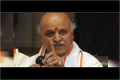 togadia s said handful people forgot the promise of building ram temple