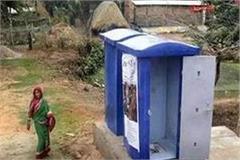 selfie with toilet get reward cleanliness department