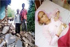 roof and wall collapsed on husband wife sleeping in house