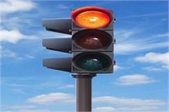 now this crossroads will also show traffic signals