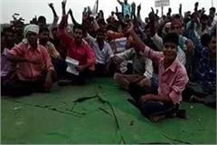 the villagers sitting on hunger strike to make roads in the village