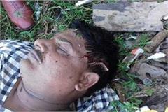 bsp leader brother killed