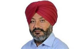 captain delhi in health and education apply harpal cheema
