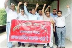 organization against sc st act protest by rally