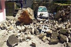 rocks fall on police station loss of 6 vehicles