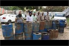 2200 liters of lahan wine recovered