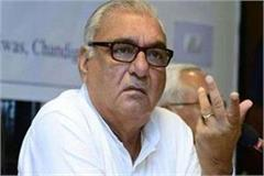 case against hooda in another land acquisition case