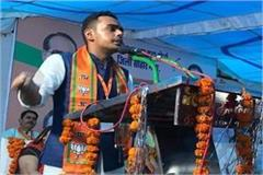 this young man can make trouble in cm s citadel shivraj wins son