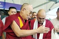 dalailama returned from four countries said my body now wants rest