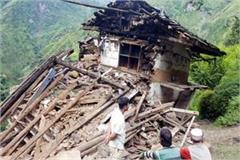 3 storey house collapsed from heavy rain 3 injured