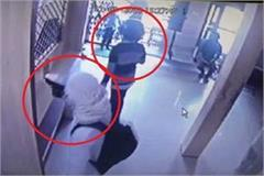day to day robbery in punjab national bank