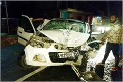 painful incdent one death in car accident 4 injured